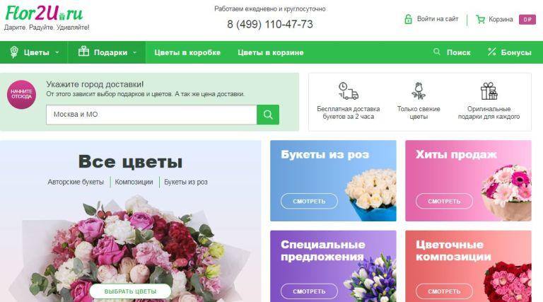 5368e1b4665a Интернет-магазин предлагает дополнить композицию бесплатной открыткой  ручной работы. Доставка цветов осуществляется круглосуточно, день в день.